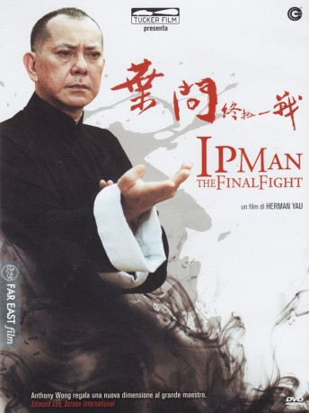 cover Ip Man The Final Fight