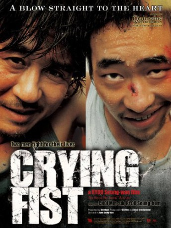 cover Crying Fist - Pugni di rabbia