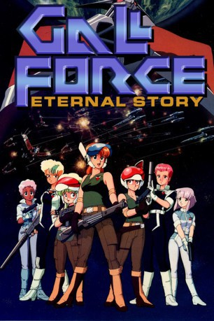 cover Gall Force - Eternal Story