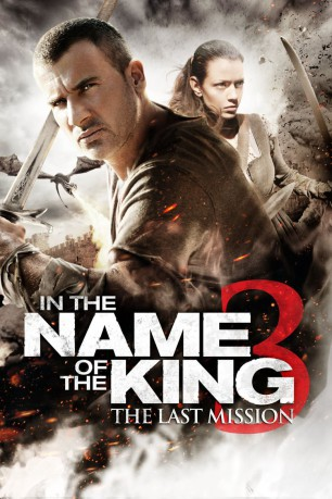 cover In the Name of the King 3: L'ultima Missione